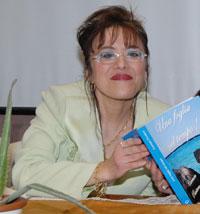Carmen Privitera