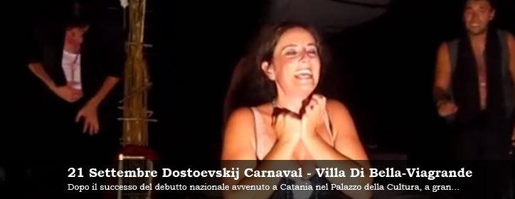 dostoevskij-carnaval