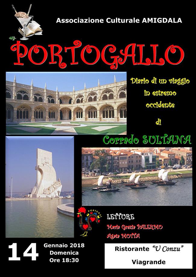 Amigdala: Portogallo - diario di un viaggio in estremo Occidente