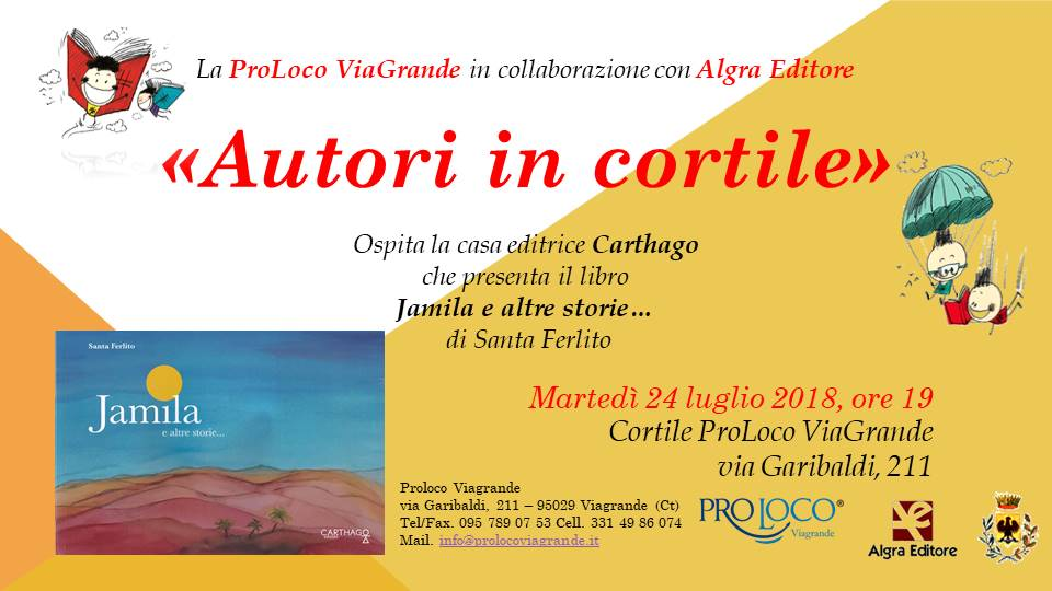 Autori in Cortile - Santa Ferlito
